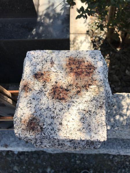 墓石の鳥糞汚れ、掃除の仕方を教えて下さい。