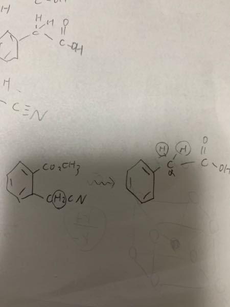 酸性水素 画像の左の構造で、丸をつけた水素原子が酸性水素らしいです。 酸性水素は α 水素だと思っていたのですが、右側の丸をつけた水素はなぜダメなのですか?
