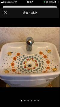 このようなトイレ手洗いタンクの水受け口にひくシート、100キンにあるらしいのですがセリアでしょうか?ご存知の方教えてください。