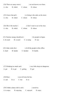 解答がなく答え合わせが出来ないので分かる方答えをお願いします。
