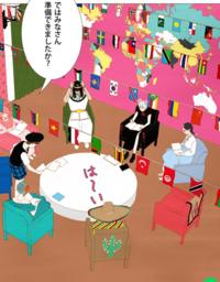 韓国人の方々は、そんなに日本が嫌いなのでしょうか。 私は韓国漫画や韓国料理が凄く好きで、韓国文化にも興味を持ち始めたので韓国語の勉強を始めました。 ある韓国漫画で、画像のとおり、日本の国旗がなかった...