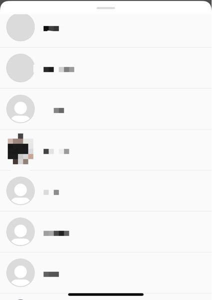 Instagramについてです。アカウントを削除したのですがアカウント切替ボタンを押すとこのように出てきます。アンインストールして、ログインしたいアカウントだけログインしてもこの状態になります。解決策はありま せんか?