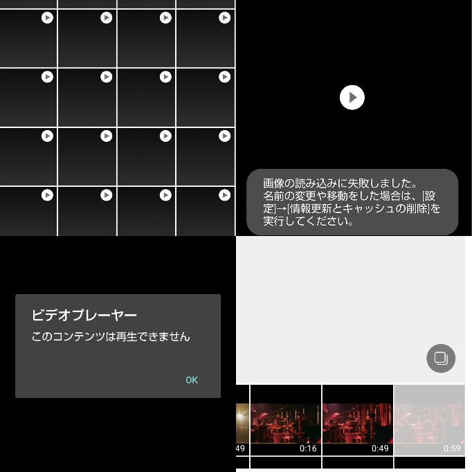 スマホで撮影した動画、写真をmicroSDカードに入れたらアルバムの中でサムネイルが表示されず「読み込みに失敗しました」となり、再生出来ません。(画像上半分) ですが、InstagramやTwi...