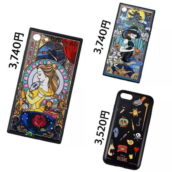 あなたならこの3つのスマホケースのうちどれを買いますか? 美女と野獣 ベル アラジン ジャスミン ヴィランズ