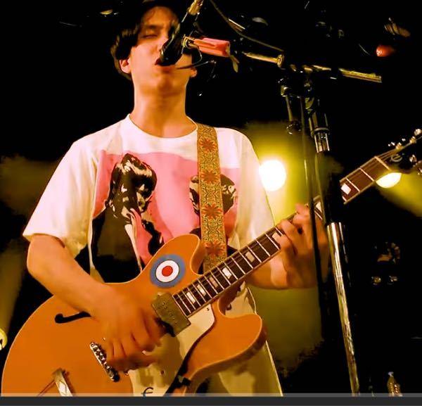 マカロニえんぴつののはっとりくんとハンブレッダーズのムツムロアキラくんのギターに こんな感じの...