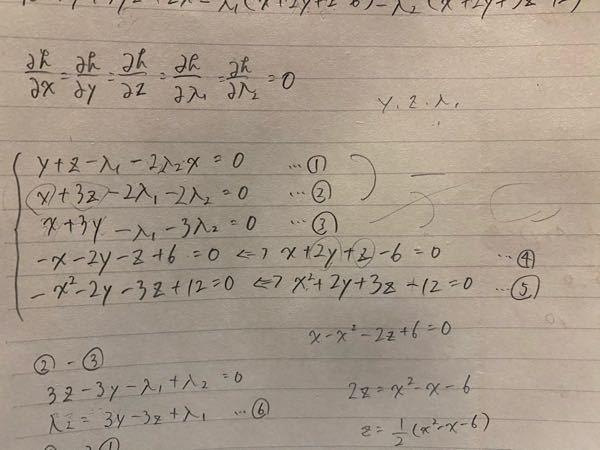 この連立方程式を解いて欲しいです.