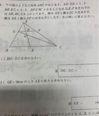 入試の過去問です。この問題の解き方 を教えてください。 至急お願いします‼️‼️