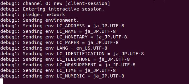 GitHubにSSHできません。 Ubuntu 2004から、GithubにSSHして、git cloneすることができません。 1.ssh-keygenを行う(rsa) 2.id_rsa.pu...