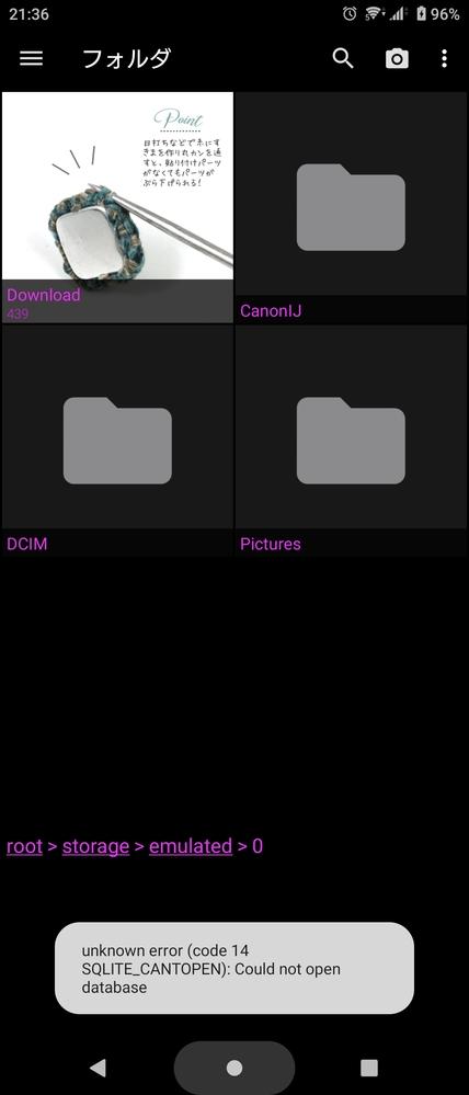Xperia1Ⅱを使用しています。 先程Android11にアップデートしたところ、クイックピクのアプリでSDカードのデータが読めなくなりました。 画像のエラーが出てしまいます。 クイックピク...