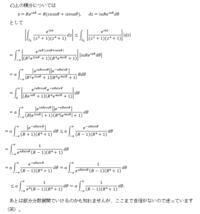∫[0→∞]cos(ax)/(x^2+1)(x^4+1) dx (a は正の実数) の解き方を教えて下さい。教科書に載っていた類題を参考に見よう見まねで解いてみたのですがうまくいきません。ネットでも検索しましたが、見つかりませんでした。  cos(ax)/(x^2+1)(x^4+1)  は偶関数ですから  (1/2)∫[-∞→∞]cos(ax)/(x^2+1)(x^4+1) dx...