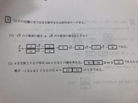(1)解き方は分かるのですが、解答欄の形に合いません、、。どなたか教えて頂きたいです。よろしくお願い致します。