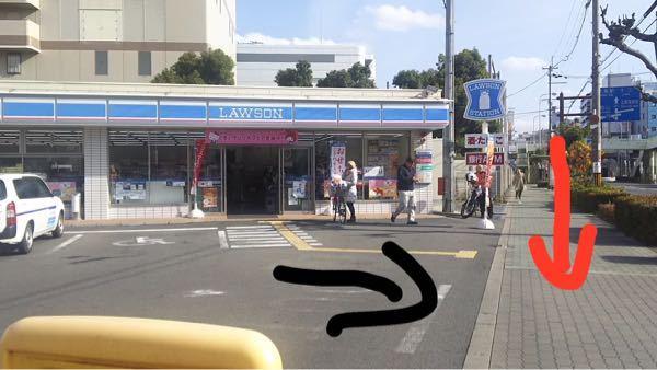 この場合どちら優先? コンビニから出ようとする車 黒い矢印が車。 道を直進する赤い矢印、自転車。 ちなみに自転車側は会釈する?止まってくれてありがと的な。