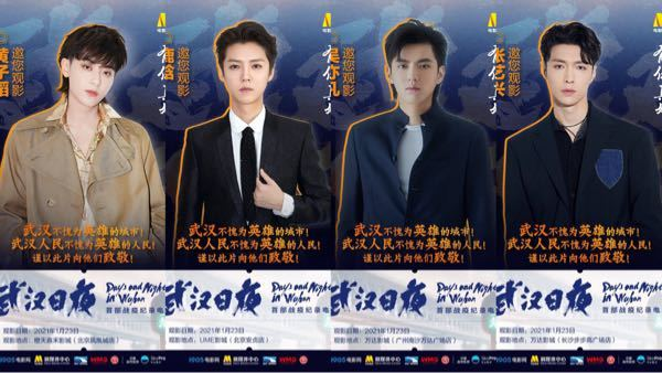EXOの中国人メンバーが勢揃いしてるこの番組何ですか?韓国人メンバーは出ないのですか? kpop jo1 bts exo seventeen nu'est ftisland cnblue big...