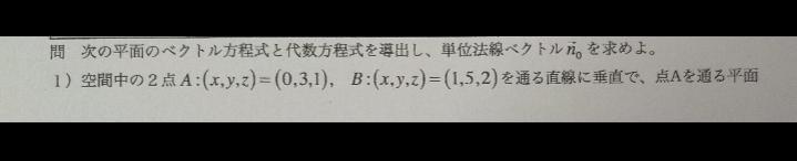 ベクトルの問題です。 分かる方、解き方も含め教えてください。 よろしくお願いします !!