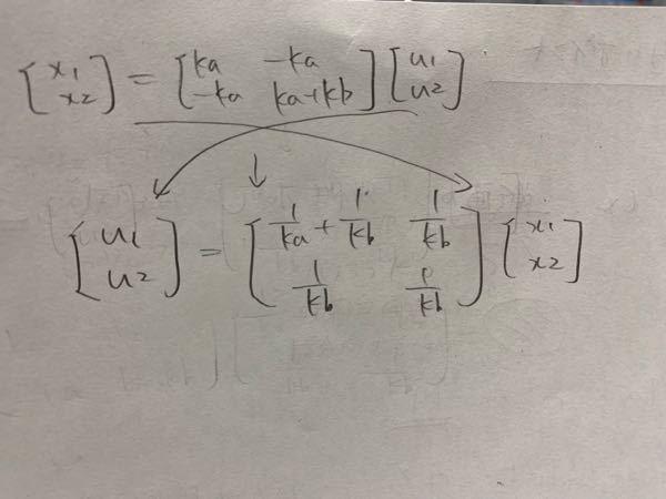 簡単な行列の問題だと思いますが、全然わかりません。どなたか写真の変形方法を教えてください。