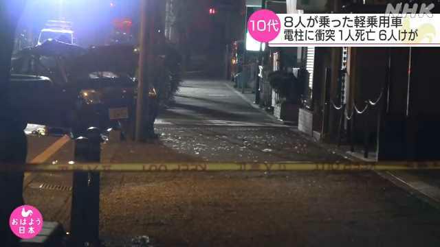 このニュースを見てどう思いますか 8人乗り軽乗用車衝突 7人死傷 01月21日 07時44分 2