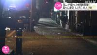 このニュースを見てどう思いますか 8人乗り軽乗用車衝突 7人死傷  01月21日 07時44分  20日夜、神奈川県藤沢市の県道で、中学生や高校生を含む10代の男女8人が乗った軽乗用車が道路脇の電柱に衝突し、1人...