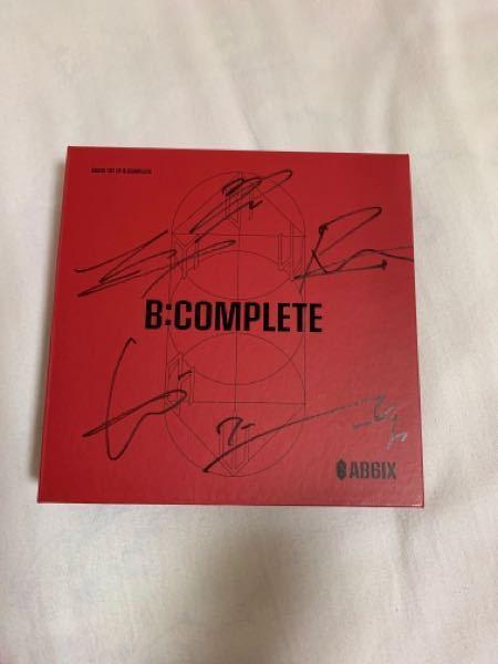 リサイクルショップでab6ixのアルバムを買ったのですが、これは本物のサインなのでしょうか??