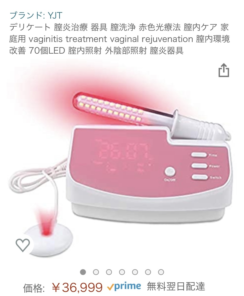 モナリザタッチ 膣レーザーに詳しい方へ ネット通販で家庭用の膣レーザーが販売されておりました。 性交痛に悩んでいるので、買おうか迷っておりますが、 こういったものは病院でやるものと同等の効き目...