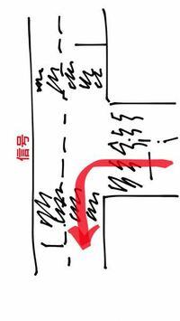 教習所についてです 分かりずらかったらすいません  写真の赤い矢印から左折する時に 赤信号で停止線の前で止まっているとします その時に青信号に変わったら1速の半クラのまま曲がるか2速に変えるか不安です この近い距離の左折の場合2速にしてもクラッチ踏んだまま曲がることになると思うので不安です  MT車の場合すぐ左折で角度も90°ある場合です  この場合どういう風に左折するのが肝ですか?