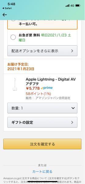 こよアダプタにあうHDMIケーブルってどんなの買えばいいのですか? 種類多すぎてわかんないです。 教えてください。
