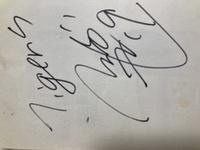 【阪神タイガースの選手サイン】 メルカリで落札した本(出版97年)に書いてありました。 阪神タイガースの背番号19だと思うのですが、川尻さんや中西さんじゃないみたいです。(2人のサインをネットで照合しま...