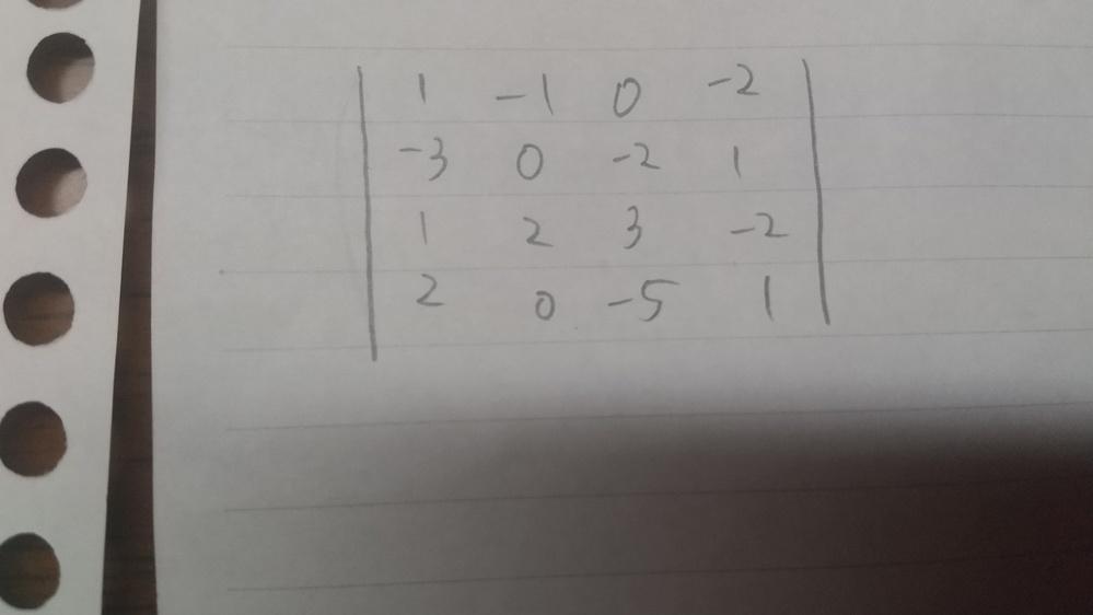 行列式を解いてください 答えは90だそうです。 しかし、サラスの方法でやっても90になりません。途中式を見せてください