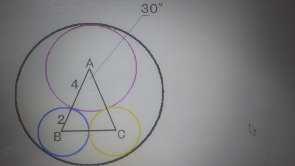 円に内接する3つの円の中心点を結んでできる 二等辺三角形の問題ですが、問題として成立 していますか? 大きい円1つ、小さい円(2つとも半径は同じ)です。 半径4の大きい円と半径2の小さい円の中心を 結