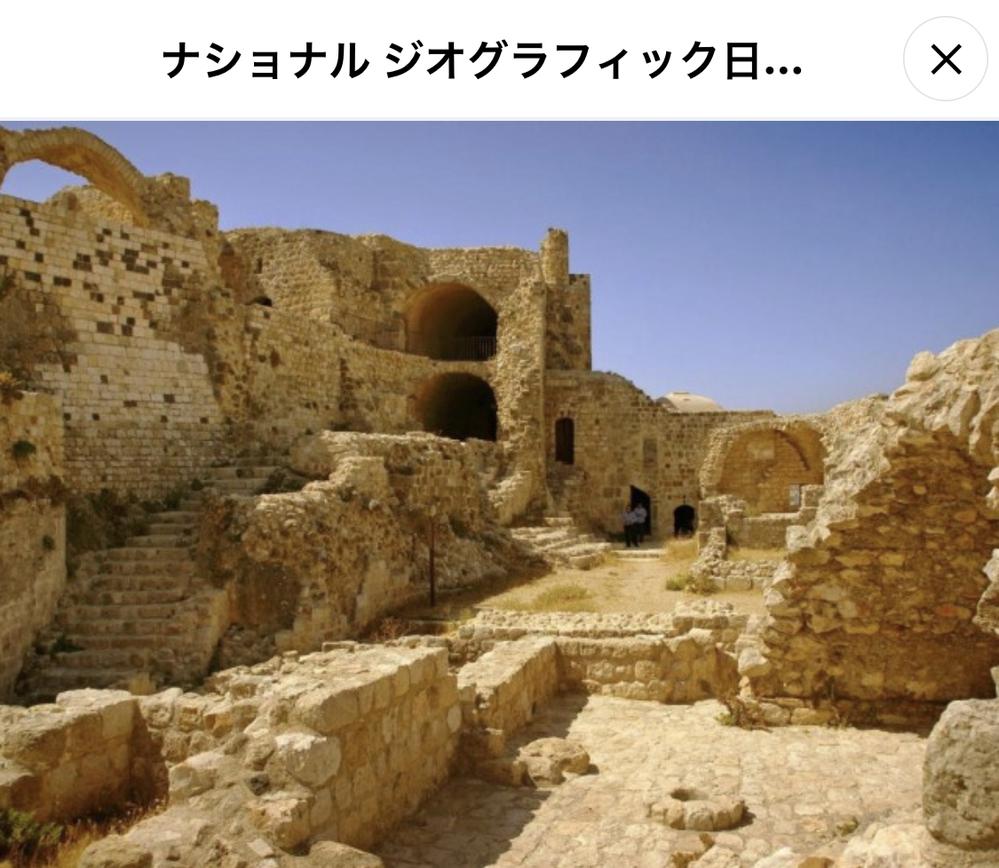 見た目は別として、画像のような構造のシェアハウスは日本にありませんか?