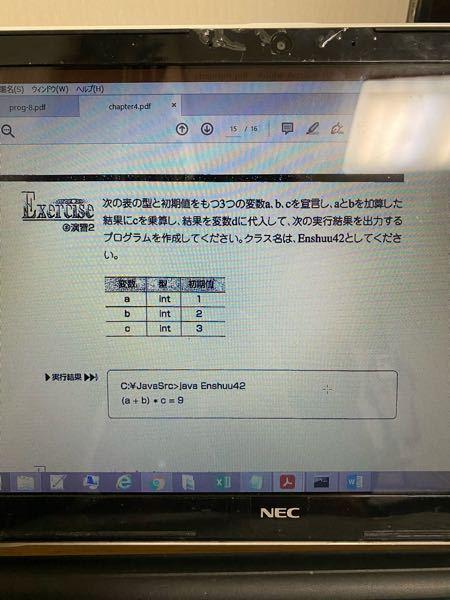 プログラミングの問題でプログラムの作成内容を教えてほしいです