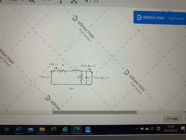EdrawMaxで作成した電気回路をepsで保存する方法を教えて欲しいです。 僕がする保存方法だと、以下の写真のようになってしまい綺麗に回路のみを切り取ることができません。 これは、Trial ...