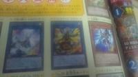 皆様は遊戯王プラズマティックアートコレクションは買いますか?
