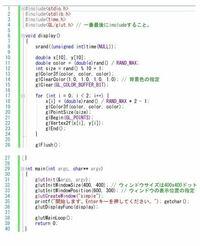 c言語のopenGLについて 2つの点を表示させる、座標、色、点のサイズは乱数で決めるプログラムを作成したいです。コンパイラした時になにも表示されないので困っています。下図が自分で作成したプログラムなのですが、どこか改善点はありますでしょうか。  x、yの配列が座標を表しています。