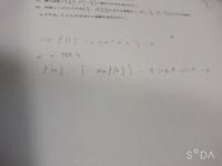 微積分で上の等式をxで微分するとなぜ最初にf'(x)がつくのですか?