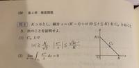 複素関数での絶対値を用いた評価についてです。 以下の問題を教えてください。 途中式もあると嬉しいです。