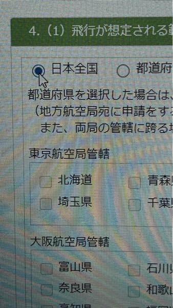 こういった入力を解除する方法教えてください。 当方はWindows10です。