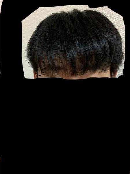 髪質が硬くて左右のボリュームのバランスが変です。 シャンプーはエヌドットを使っていて、お風呂上がりには洗い流さないトリートメントもつけています。 乾かし方やおすすめのシャンプー、髪の毛をサラサラ...