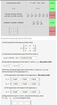 x-2y+z=0 の解を求めてv1,v2に入れなければならないのですが答えが無限にありますよね。 どうすればいいんでしょうか。