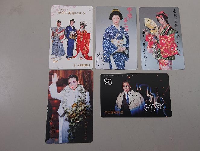 宝塚歌劇団の方の名前を教えてください