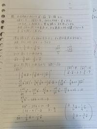 数学B チャート 平面ベクトルの問題です 答えには違うやり方が乗っていたのですが、どこが間違っているのかわかりません 少なくともODベクトルをkで表すところまでは合っていると思うのですが、、、