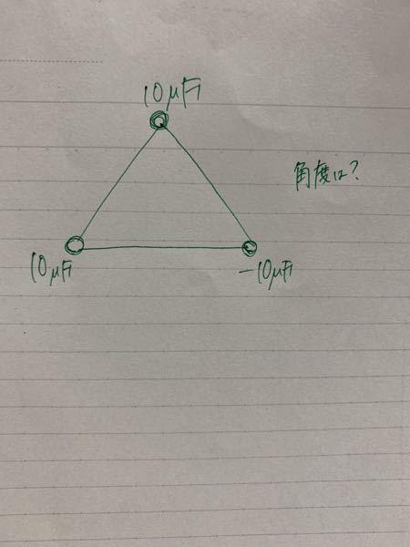 試験の過去問でこの問題があったのですが、わかる方いらっしゃいますか(><)
