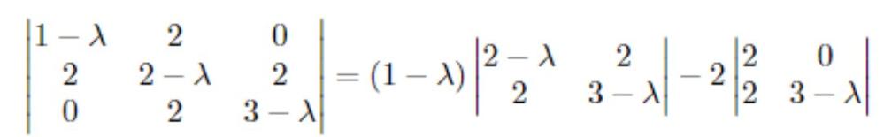 線形代数です。なぜこうなるか教えてください