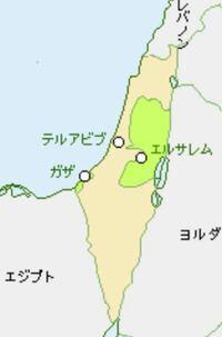 イスラエル国って、なんで地図に表す時このようにふたつに分かれてるんですか? しかも黄緑の部分は飛び地で、ヨルダン側西岸とガザ地区ですよね これってパレスチナ自治協定のときにパレスチナ解放機構が得た自治区なんでしょうか?