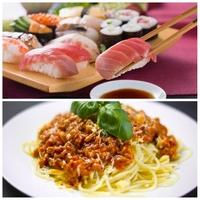 寿司とパスタ。夕飯はどちらがいいですか?