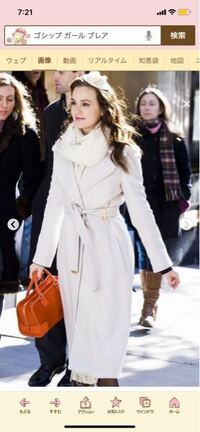 ゴシップガールのブレアが着用されていた、こちらのコート、どちらのブランドの物かお分かりになる方いらっしゃいましたら、ご教示いただけますと幸いです。