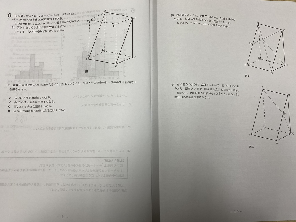 この問題を教えてください。 (3)をお願いします。