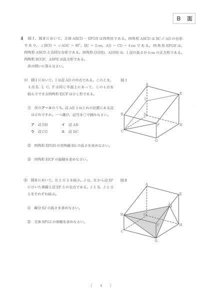 (2)② 答えが5/16ですが、どう計算してもこの答えになりません。助けてください。よ