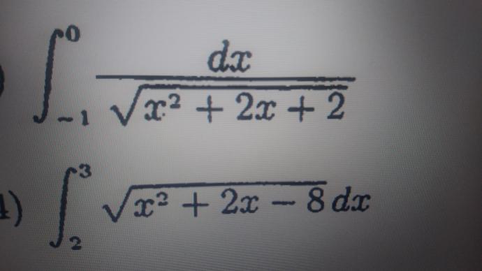 この問題の定積分の求め方を教えてください。よろしくお願いします。