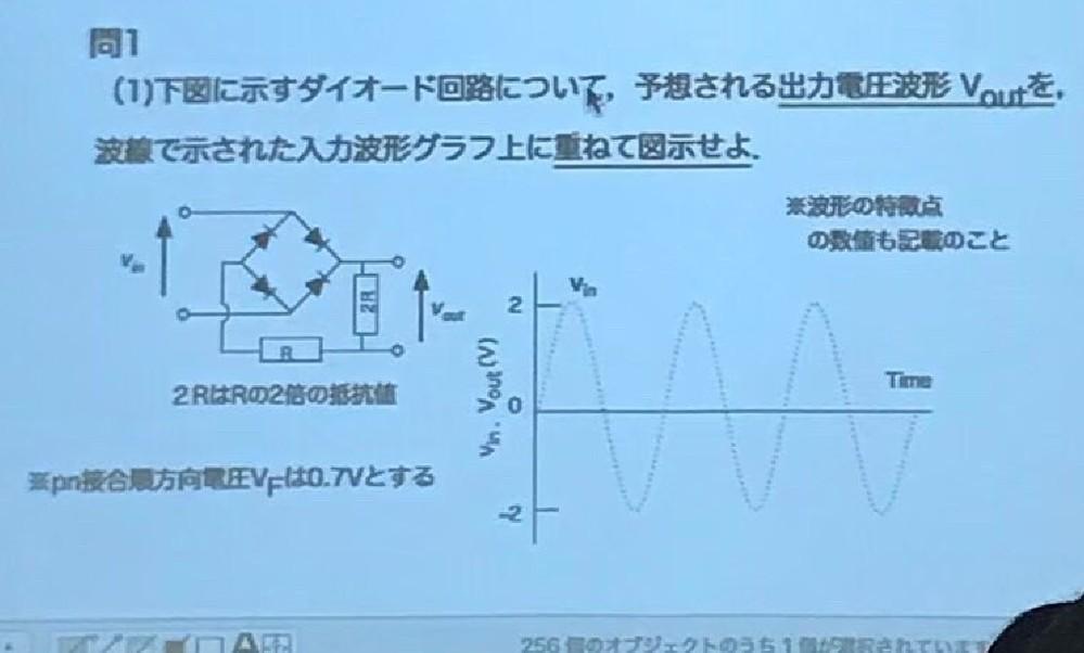 電子回路の問題です。 自分で解いてみたのですが合ってるのかよく分からなかったので分かる方ご教授お願い出来ないでしょうか…??