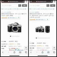 OM-D E-M10 mark III の購入を考えているカメラ初心者です。この写真左の方を購入しただけでは、レンズが付いていないため写真撮影できないということでしょうか? レンズなどカメラの部品は何も持ってないので右側の方を購入するべきですか?